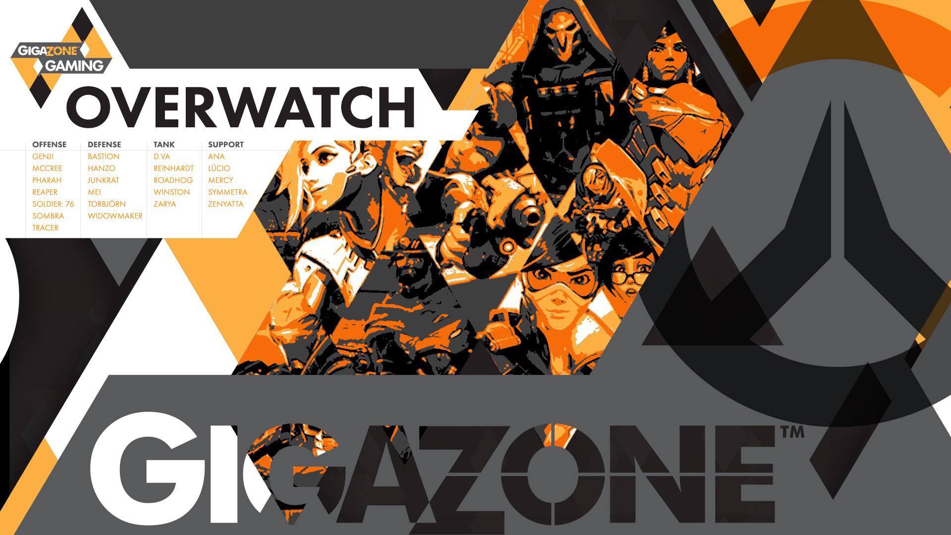 overwatch-2016